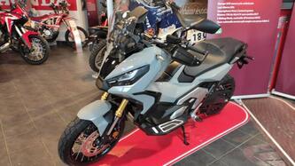 Honda X-ADV 750 (2021)